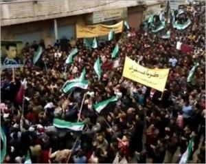 مظاهرة-سورية