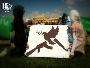 Aleppo university 10 luglio 2012