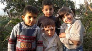 Banyas Mohamed suhaib mohamed-MUSTAFA FATIMA AZZAHRA FRATELLINI JALUL con nonni e madre