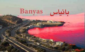 Banyas