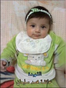 Aisha Sulaiman Banyas uccisa coi genitori e il fratellino