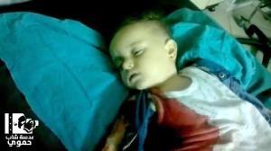 Hama Leen Fakhry 7 giugno 2012