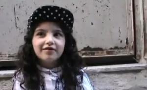 Homs, 16 luglio 2013 i bambini di Homs hanno fame