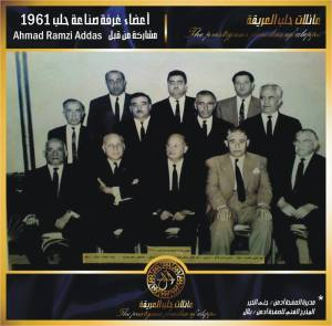 1961 The prestigious families of Aleppo