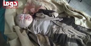 Douma, 1 dicembre 2013