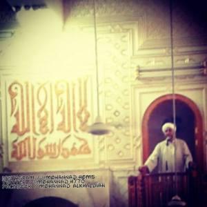 Sheikh Safwan Masharqah Homs 20 dicembre 2013