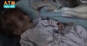 Majed bimbo di Al Yarmouk 25 gennaio 2014