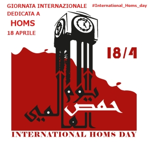 International day Homs 18 aprile 2014
