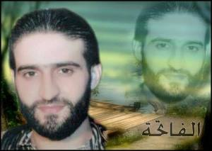 Mohamed Nader Arafa dead under torture