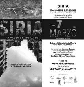 658614-Ordine_Giornalisti_Marche_SIRIA_Invito_7marzo_500x518